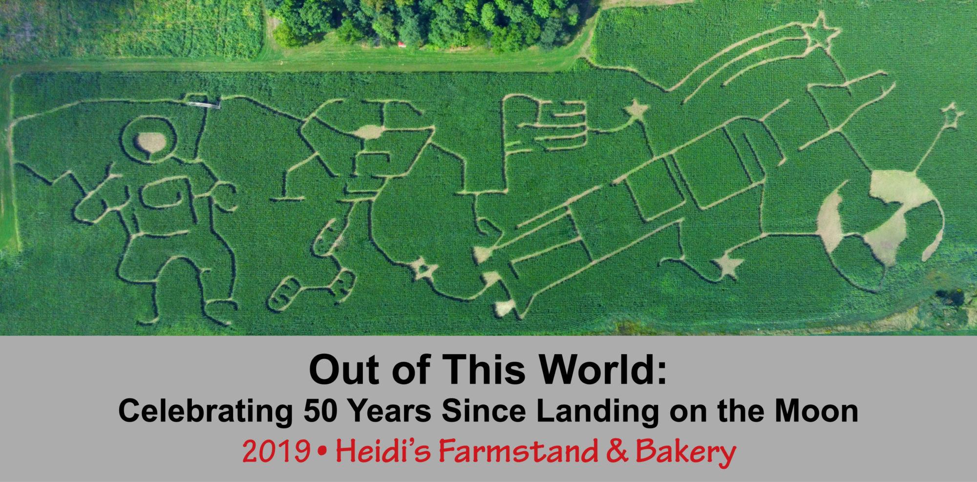 2019 Corn Maze
